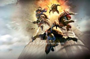 《忍者神龟:变种时代》电影解说文案