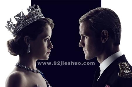 《王冠第一季》电视剧解说文案
