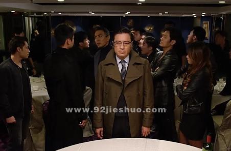 《无间道3》电视剧解说文案