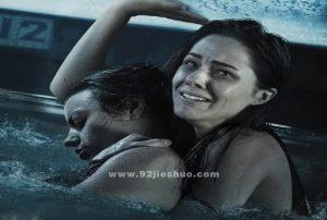 《深水区》电影解说文案