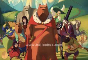 《西西里著名的熊入侵事件 》动漫电影解说文案